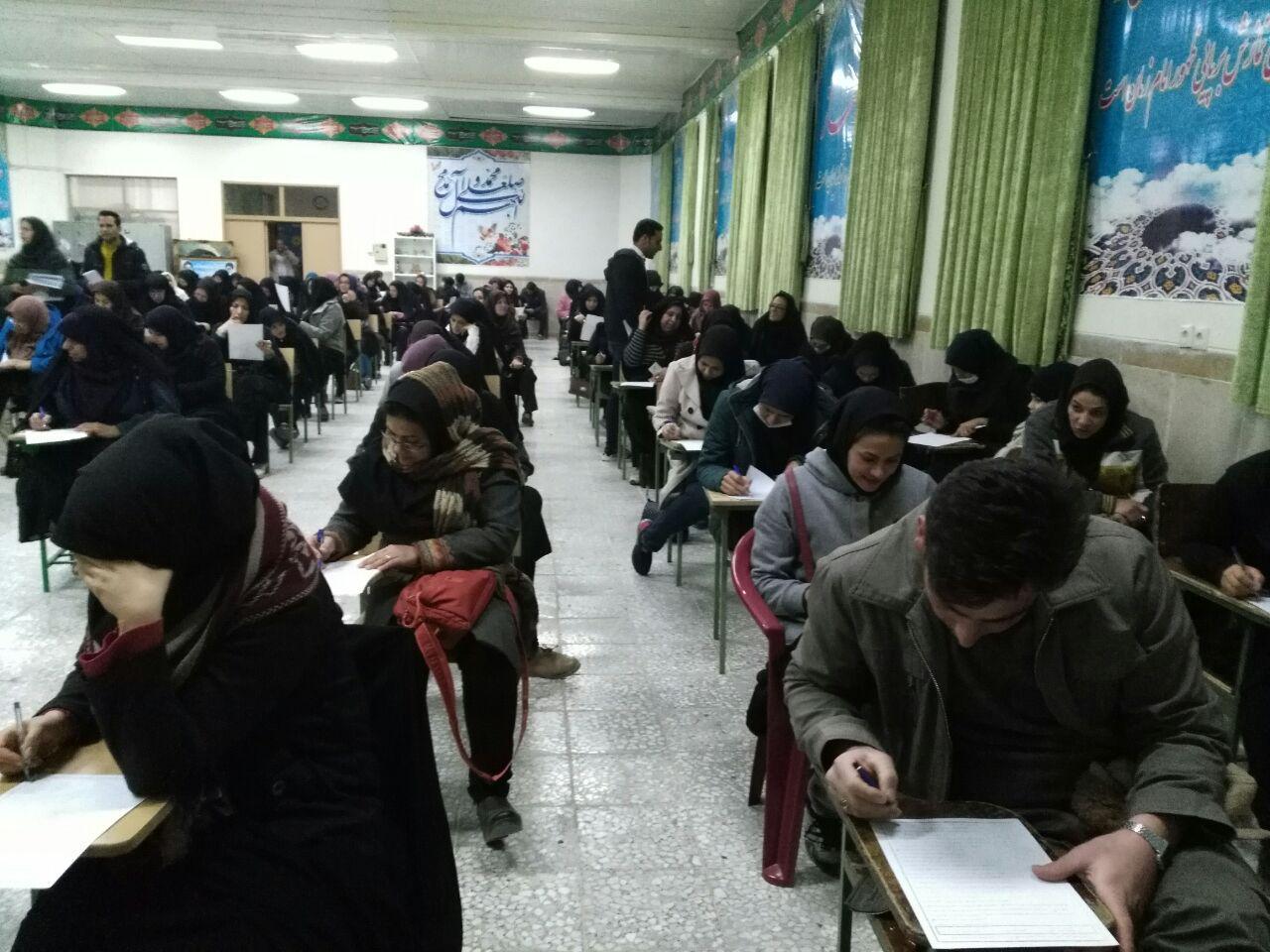 برگزاری مسابقه علمی معلمان تربیت بدنی سال تحصیلی ۹۷-۹۶