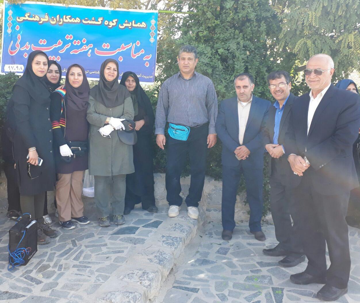 همایش کوهگشت بانوان فرهنگی نجف آباد به مناسبت هفته ی تربیت بدنی سال تحصیلی ۹۸-۹۷