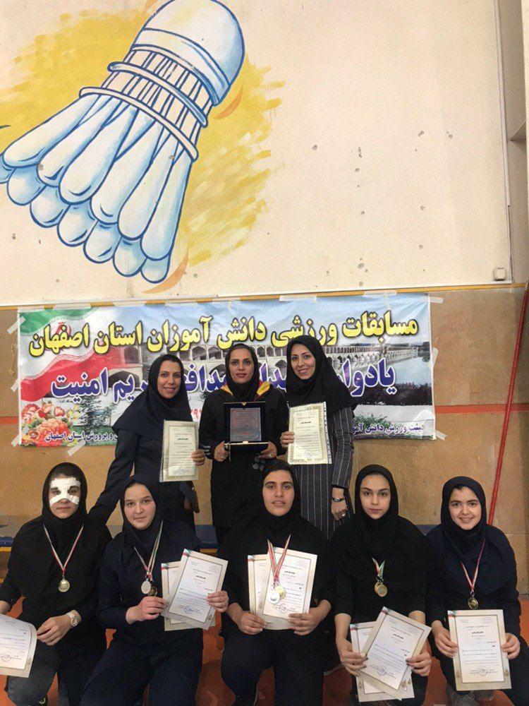 قهرمانی تیم بدمینتون متوسطه اول دختران در مسابقات استان