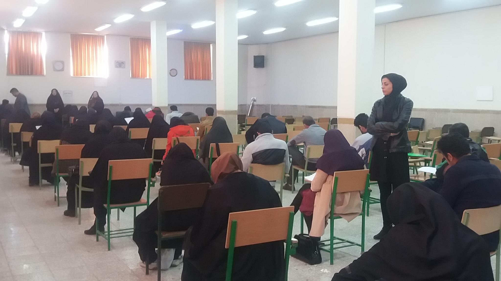 برگزاری مسابقه علمی معلمان تربیت بدنی سال تحصیلی ۹۸-۹۷