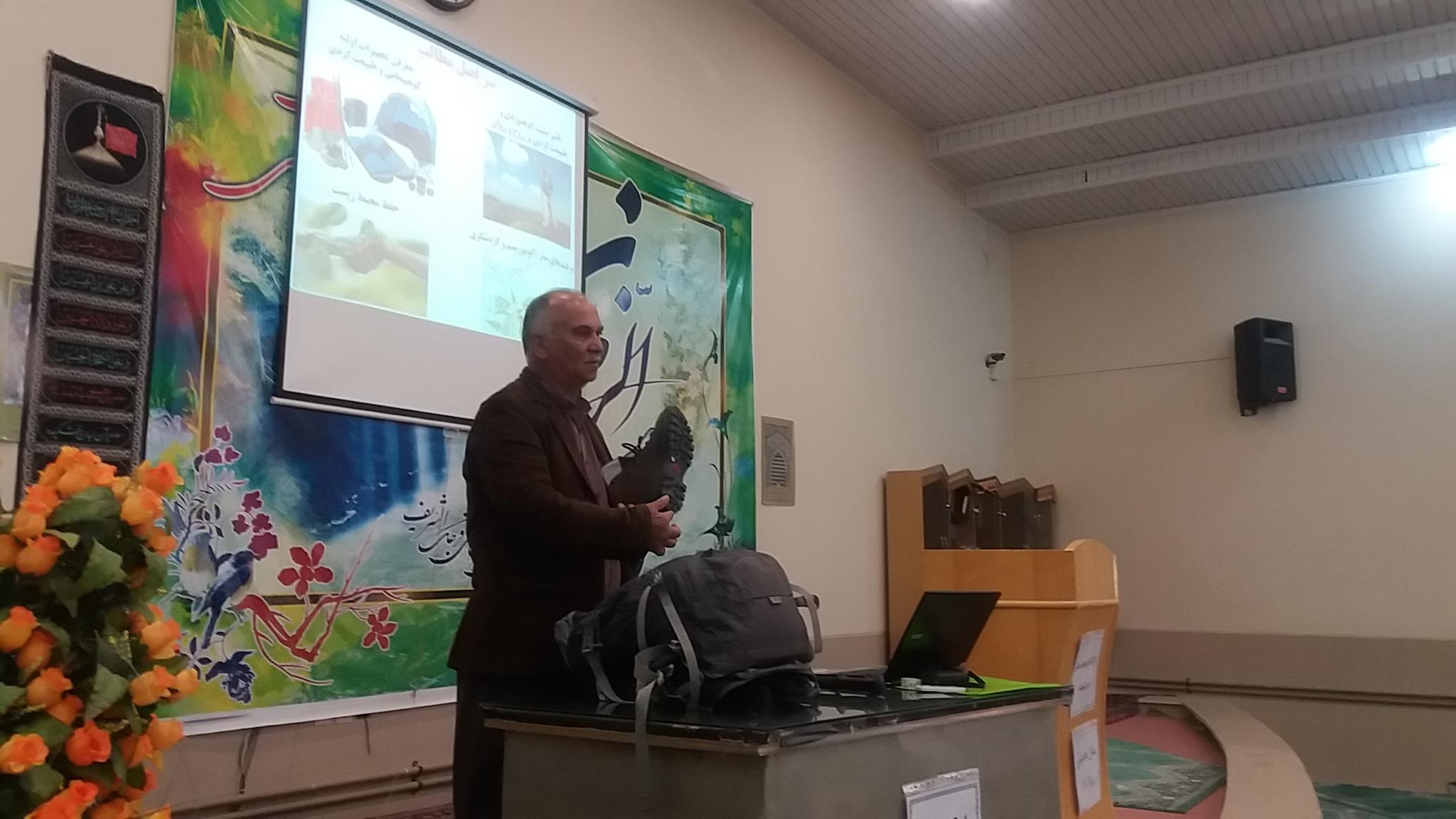 برگزاری دومین کارگاه آموزشی با عنوان تفریحات سالم در طبیعت
