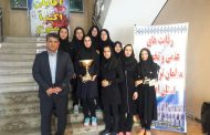 کسب مقام قهرمانی مسابقات علمی تخصصی معلمان تربیت بدنی مرحله استانی توسط تیم پرقدرت بانوان نجف آباد سال تحصیلی ۹۹-۹۸